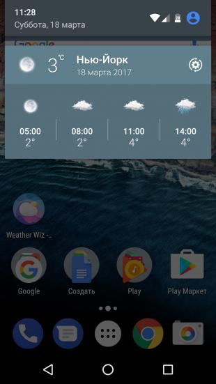 Weather Wiz: большой виджет