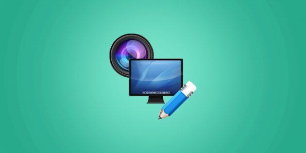 Сollabshot — удобный сервис для публикации и совместного редактирования скриншотов