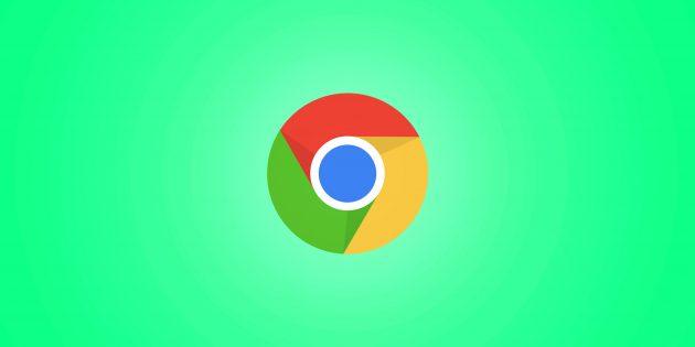 Tab Revolution исправляет полноэкранный режим браузера Google Chrome