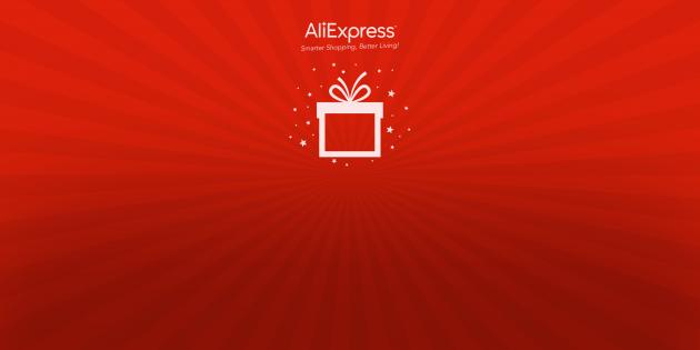 День рождения AliExpress