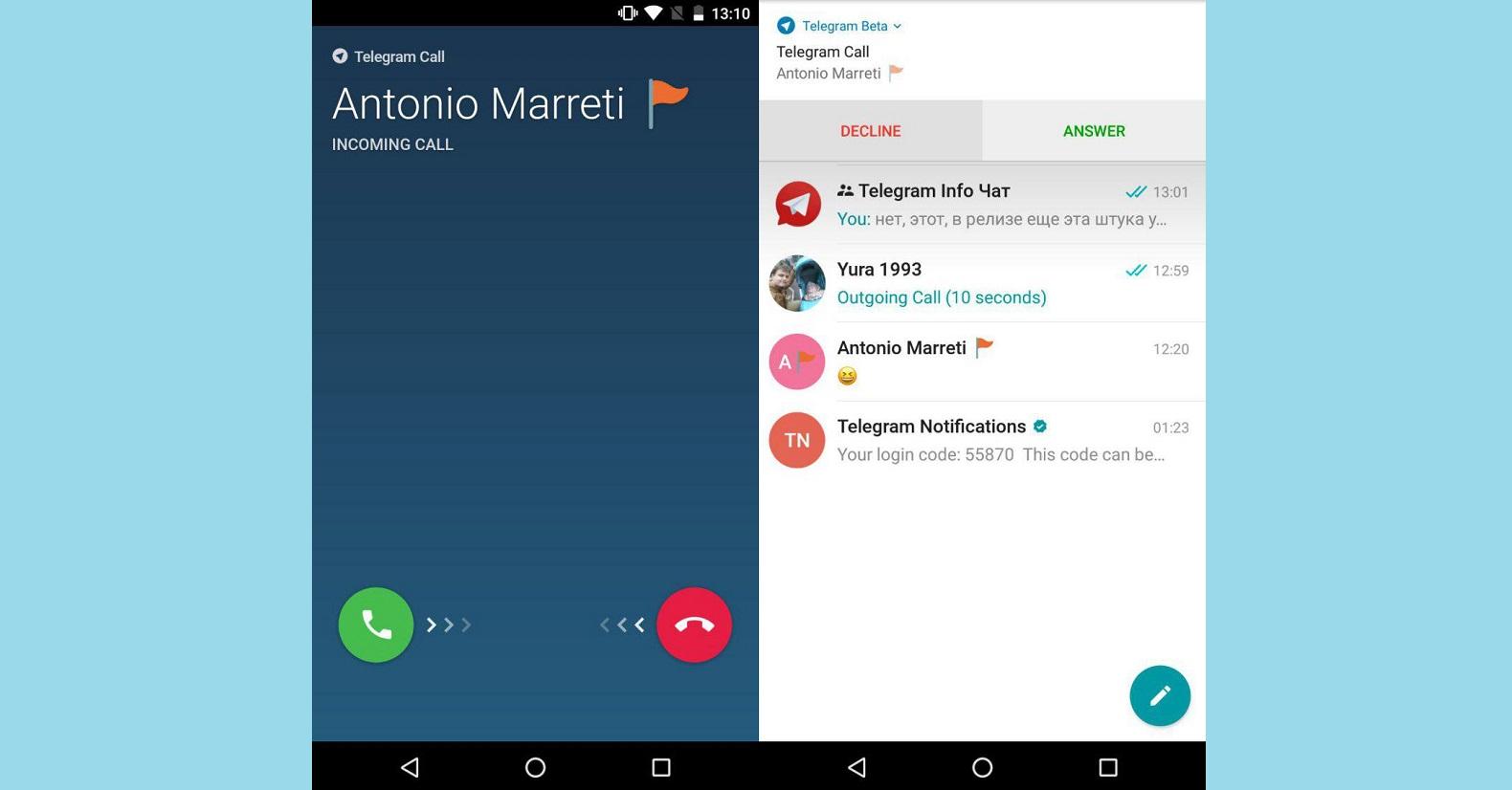 Как сделать звонок на android