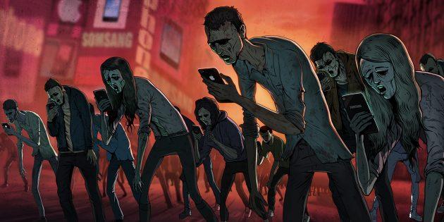 Как справиться с зависимостью от смартфона