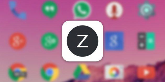 Zone AssistiveTouch —удобная программа для управления смартфоном одной рукой