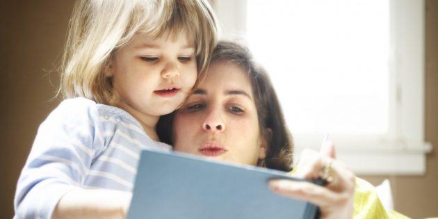 общение с ребёнком: чтение