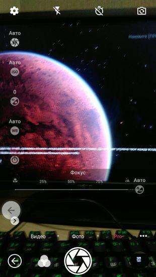 ZTE Axon 7: камера