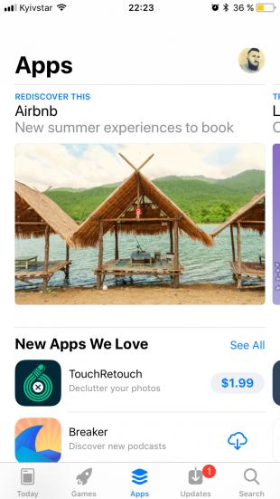 iOS 11: обновлённый App Store