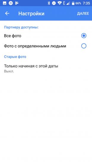 Google Photos Share 2