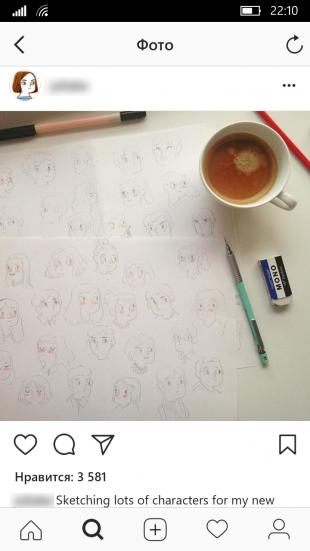 бизнес в Instagram: рабочие моменты