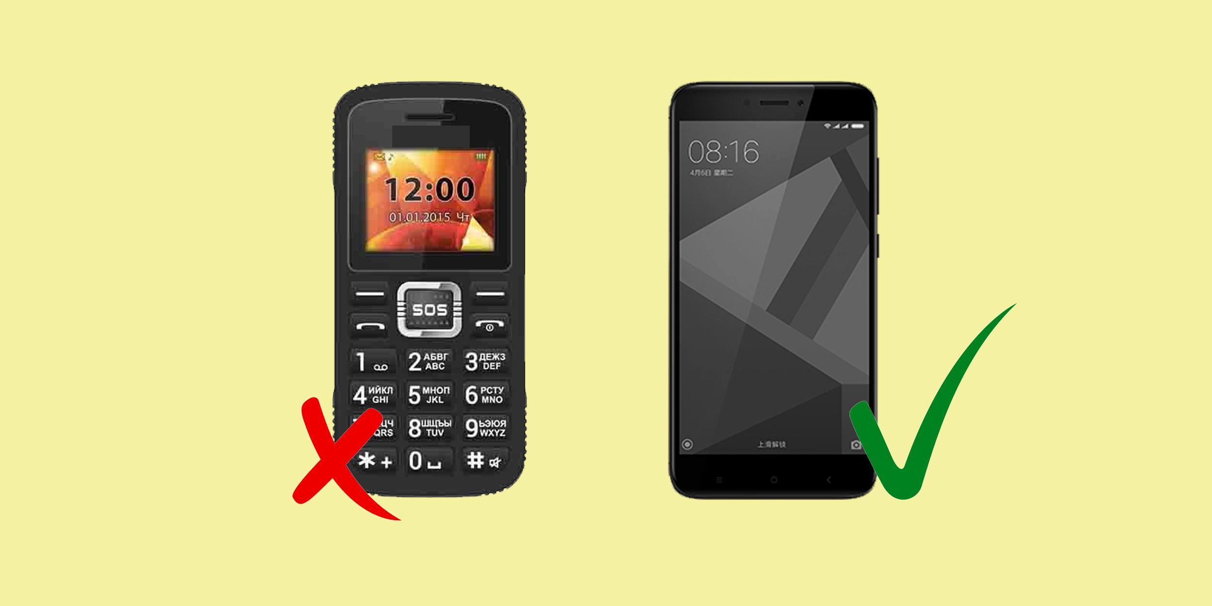 94d3de9287880 Вместо бабушкофона: как выбрать современный смартфон для родителей -  Лайфхакер