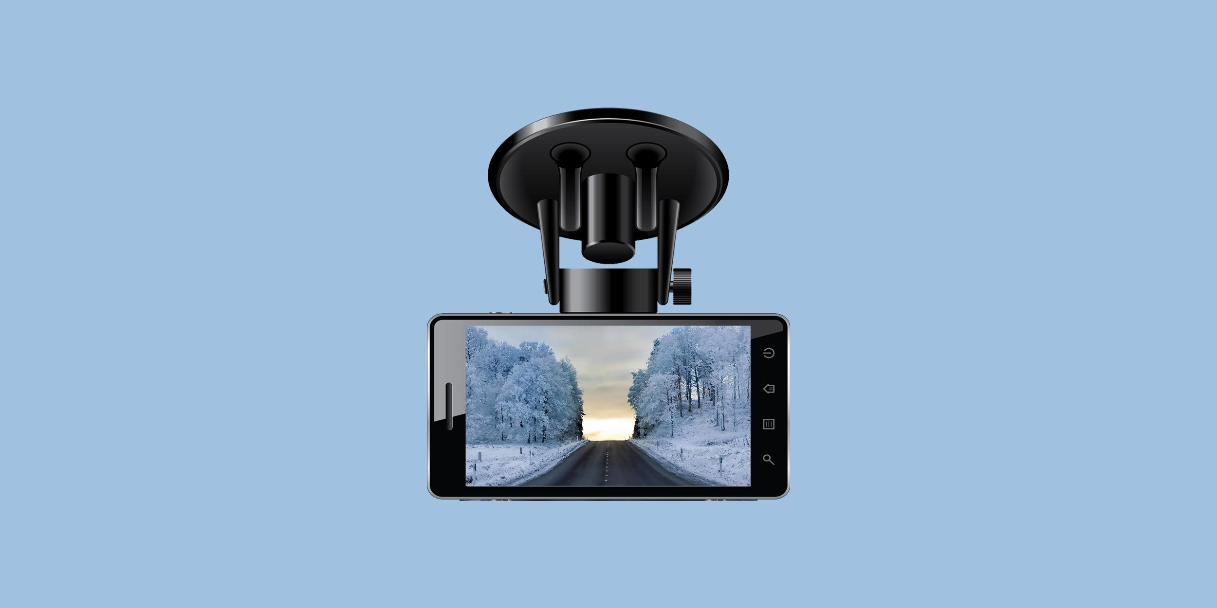 Как превратить смартфон в видеорегистратор - Лайфхакер