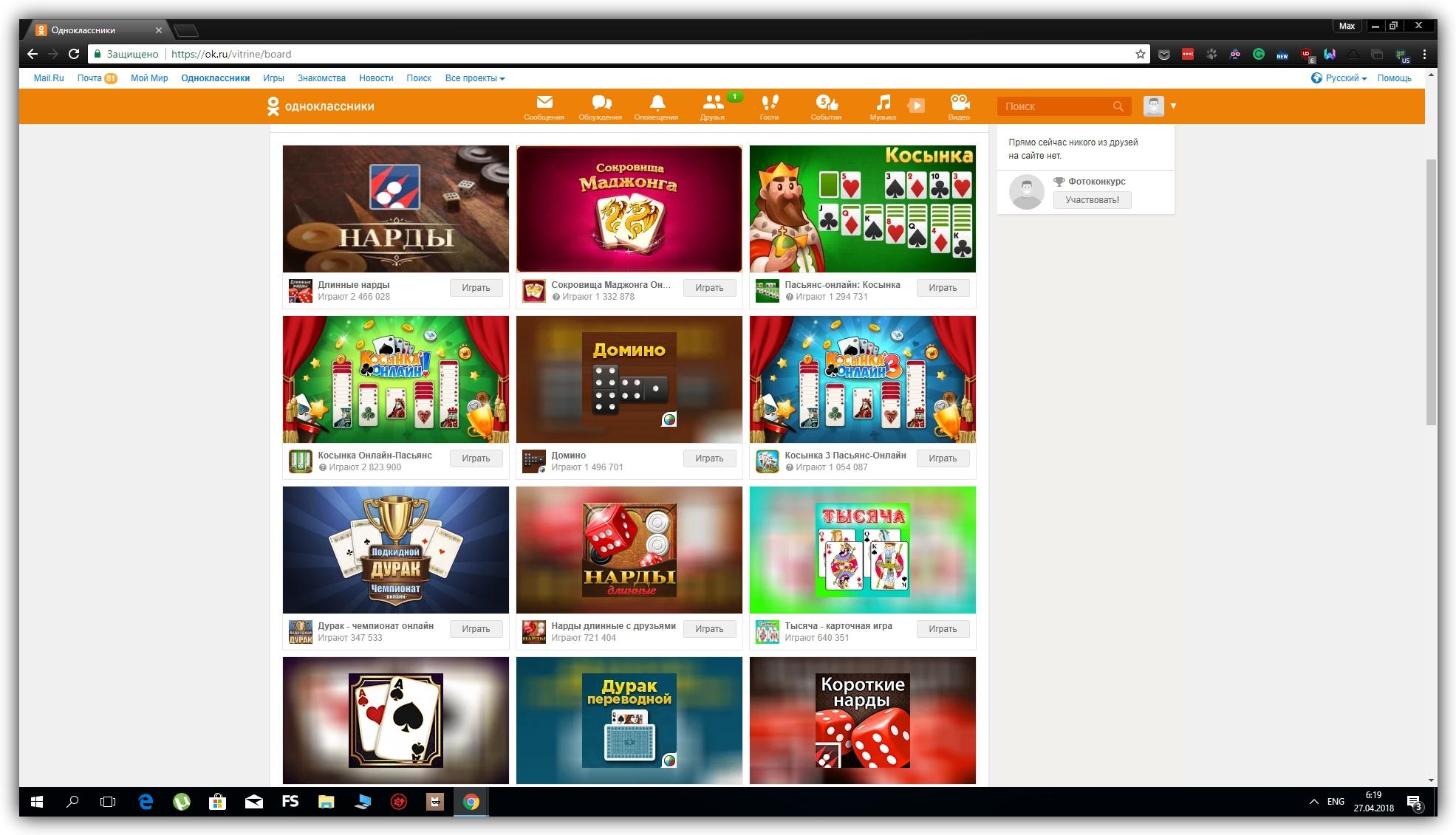 Играть в карты в интернете онлайн игровые автоматы играть бесплатно лягушки
