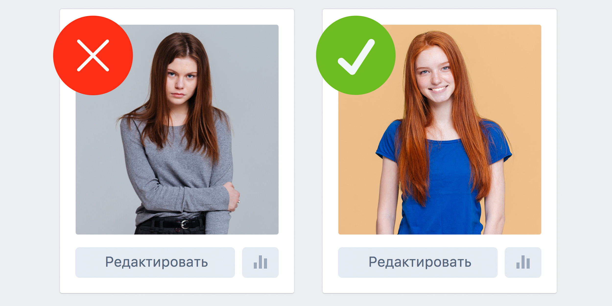Как аватарку сделать больше фото 590