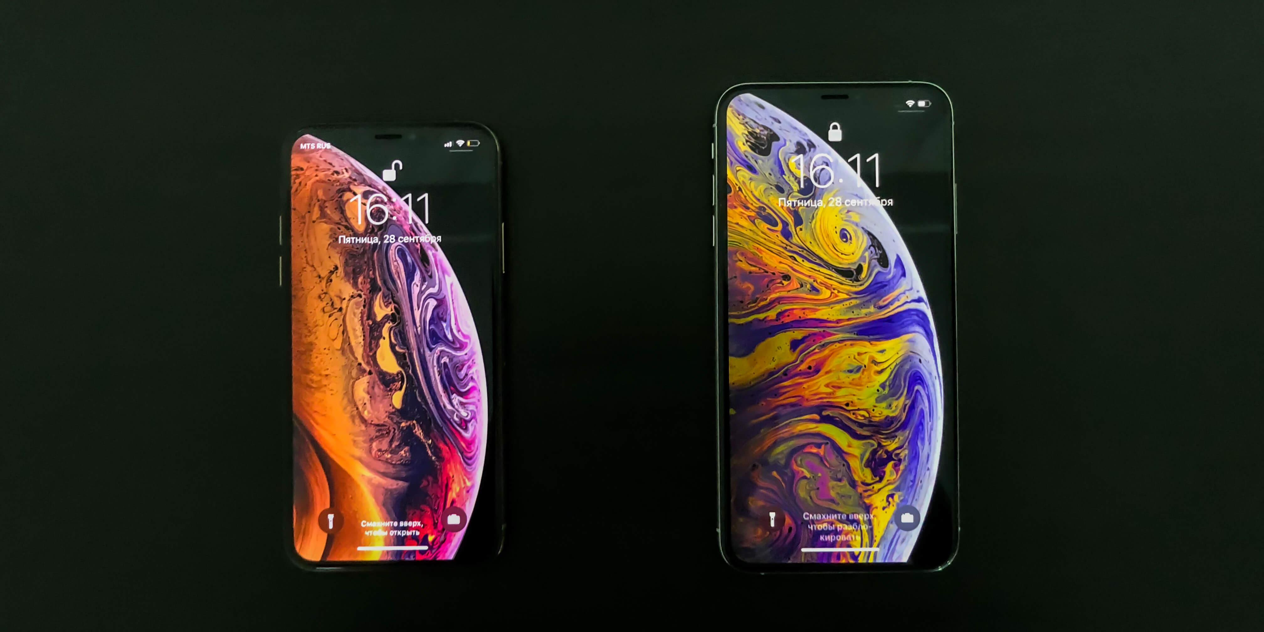 Обзор iPhone XS и XS Max — главных смартфонов от Apple в ...