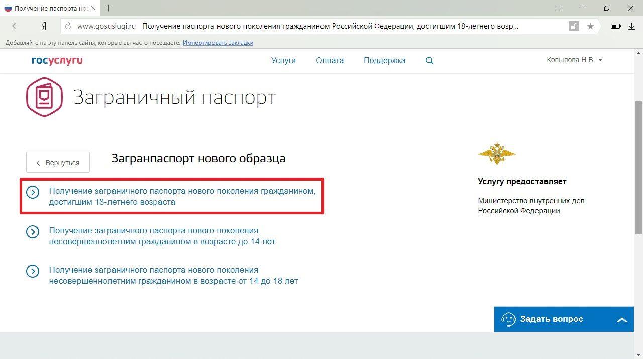 В России за жилье платить необязательно
