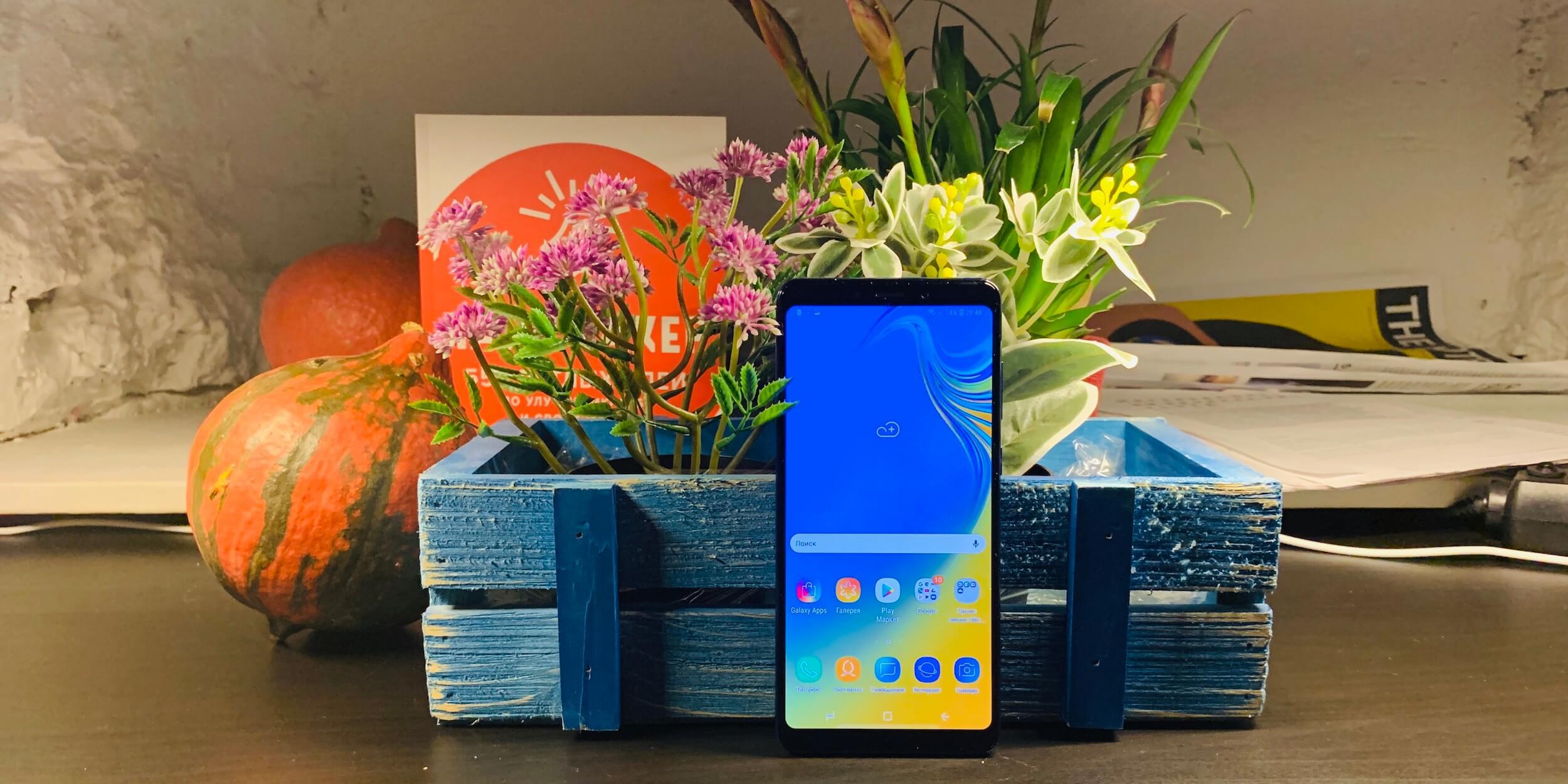 Обзор Galaxy A9 — нового смартфона от Samsung с четырьмя ...