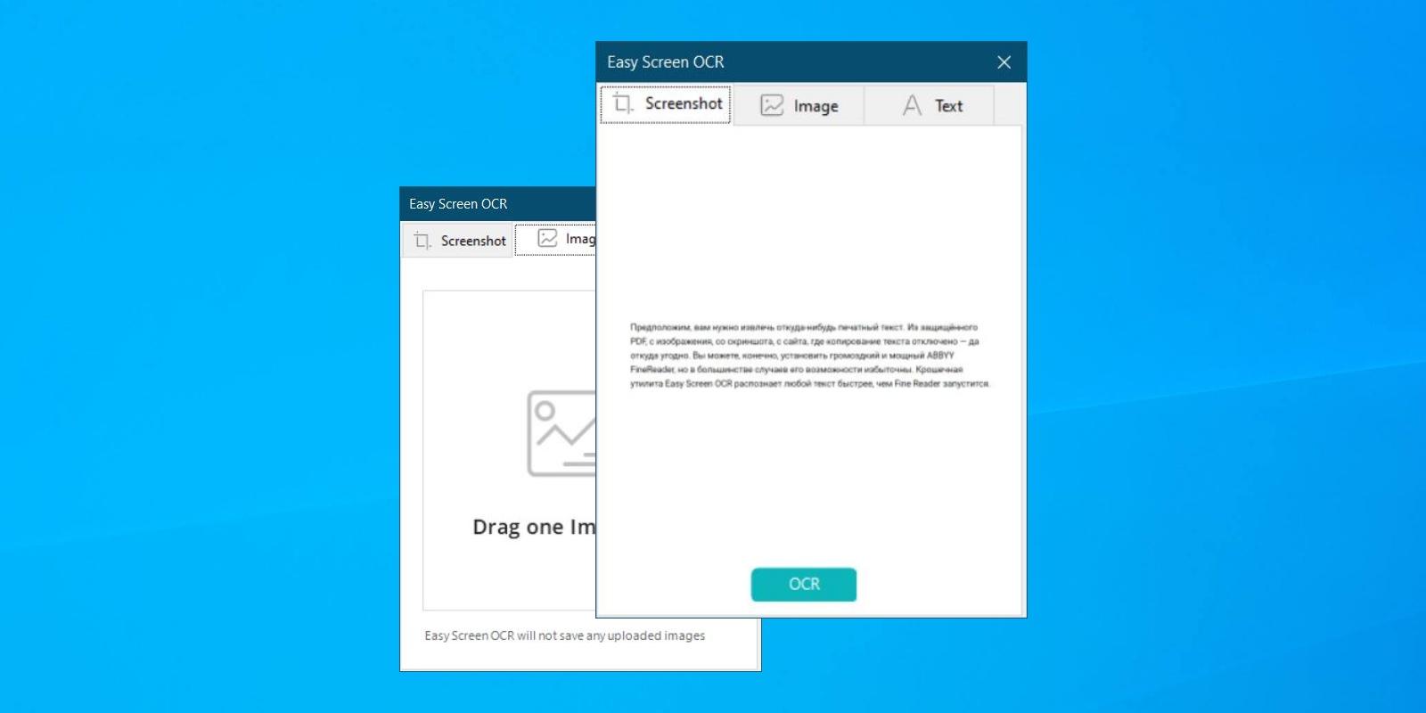 Easy Screen OCR для Windows и macOS распознает текст с картинок или