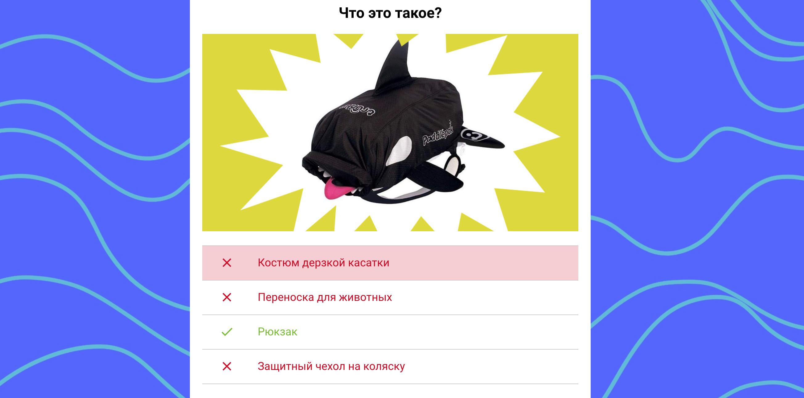 конкурс Лайфхакера