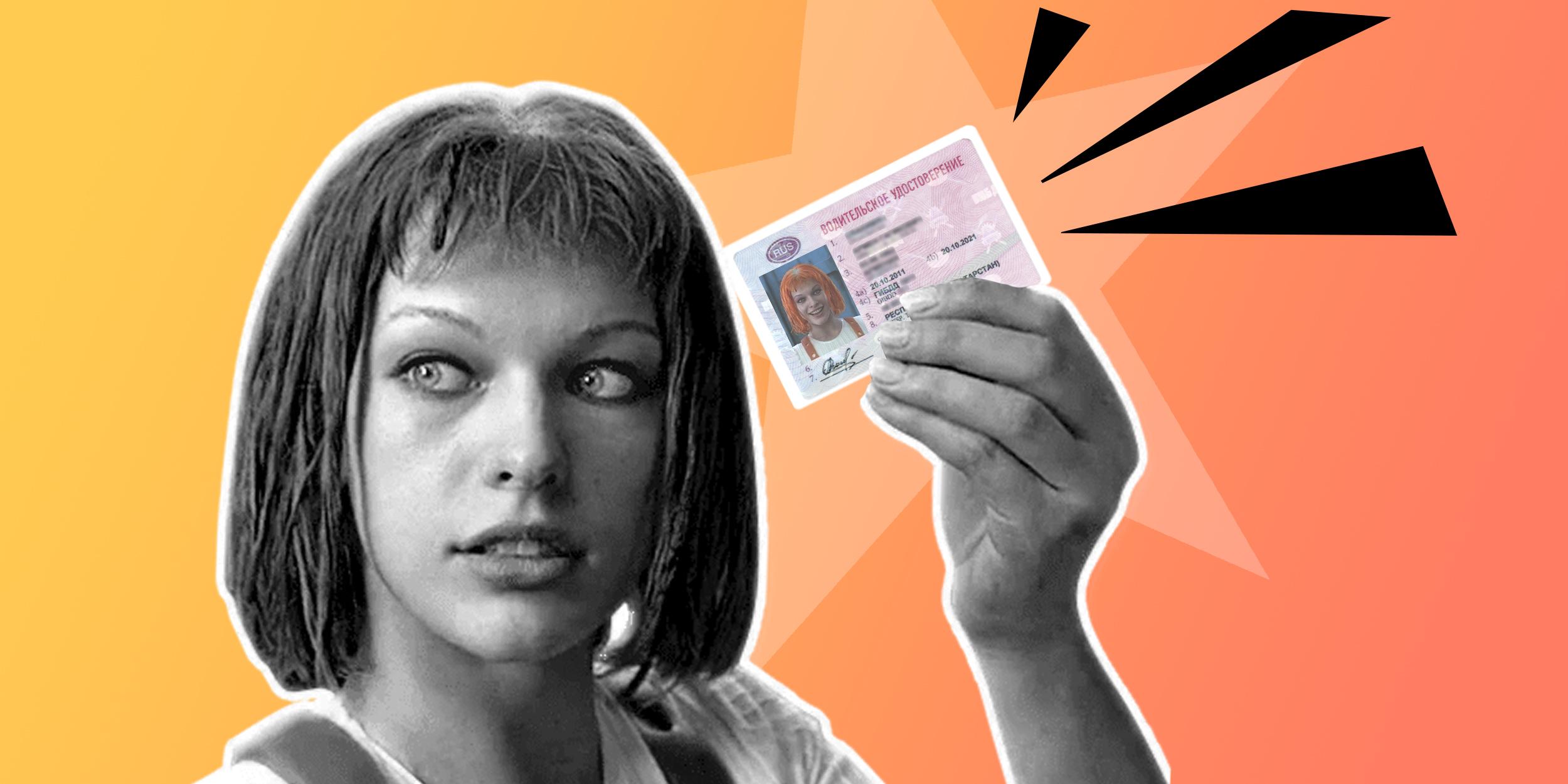 Можно ли по водительскому удостоверению купить сигареты дым сигарет с ментолом слушать песню онлайн бесплатно