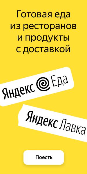 Баннер партнера статьи
