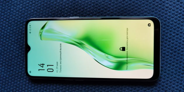 OPPO A31: дисплей