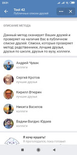 b9abfd4c07a301ba37e419424ec45dd3 Как быстро удалить все записи со стены «ВКонтакте»