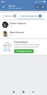 c9b88cd1155eb10467d3de1092ff53a1 Как быстро удалить все записи со стены «ВКонтакте»